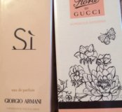 Великолепный парфюм