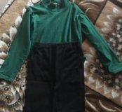 Боди +юбка