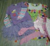 Детские вещи на девочку от 2 до 4 лет.