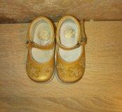 Туфли для девочки 19 размер