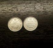 10 копеек 1915г серебро