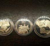 Набор монет пруф