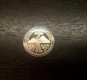 """Монета 3 рубля """"землетрясение в Армении"""" пруф"""