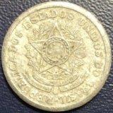 Монета Бразилии, 50 центаво 1958