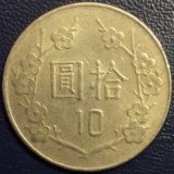 Монета Тайваня, 10 долларов 1982