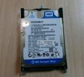 Жёсткий диск для ноутбука 320 гиг