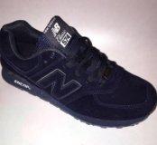 Кроссовки New Balance 574 синие 41-45р