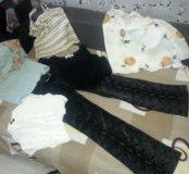 Одежда пакетом