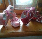 Новые сандалии Царевна, 24 и 25 размер