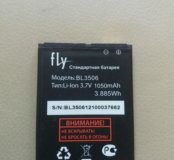 Батарея fly
