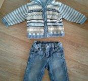 Толстовка на флисе и джинсы