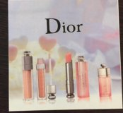 Набор Dior 3in1