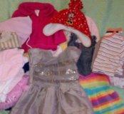 Вещи пакетом до года на девочку