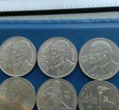 Юбилейка СССР 6 монет