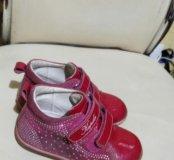 Ботинки kapika 25 размер