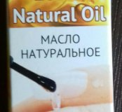 Натуральное масло для кутикул