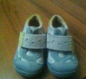 Замшевые ботинки sante 21р.