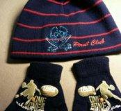 Набор для мальчика шапка и перчатки