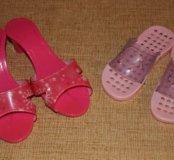 Туфельки игрушечные