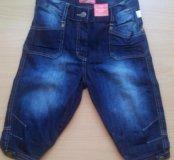Новые!джинсовые бриджи р 110-116