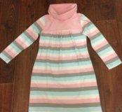 Новое флисовое платье (для беременных)