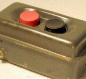 Кнопка КМЗ-2