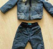 Костюм детский (штаны и куртка)