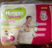 Подгузники Huggies 5