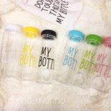 Бутылочка моя бутылка