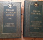 Новые книги