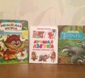 Книги детские обучающие