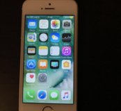 iPhone 5s (32gb) gold