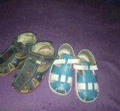 Обувь размер 24