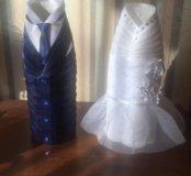 Одежда для свадебного шампанского