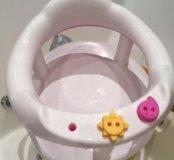 Сиденье в ванну для купания малышей от 5 мес.