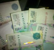 Красивые Деньги