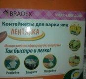 Контейнеры для варки яиц