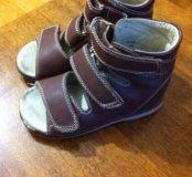 Ортопедически обувь 26р