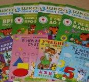 Книжки развивашки