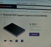 Seagate STEA1000400 1TB USB 3.0
