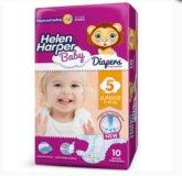 Подгузники Helen Harper 5