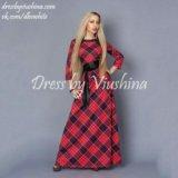 Платье в пол с шотландским принтом