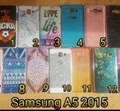 Samsung A5 чехол