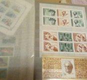 Колекция марок