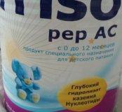 Смесь гидролизованная Friso pep AC