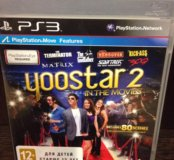 Yoostar 2🎥In the Movies PS3