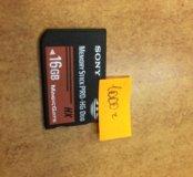 Карта памяти Sony MS PRO-HG Duo HX 16Гб