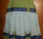 Платье Новое Хлопок