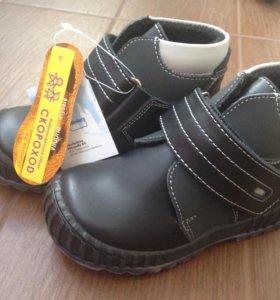 Новые утепленные ботиночки