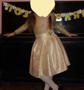 Золотое платье